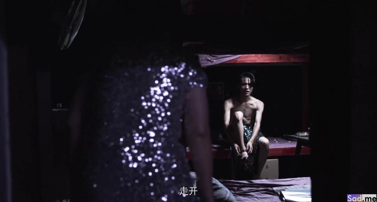 图片[3]-[香港] [剧情]《三伏天》[中文字幕][1080P][同性] 在线看电影-S站 (〃∇〃) 追彩虹的人~-Sad.me